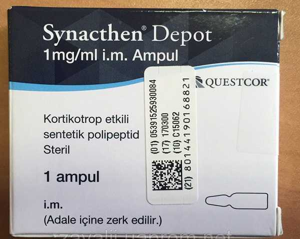 Thuốc Synacthen depot 1mg/1ml